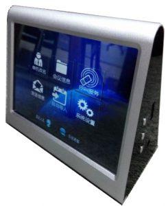 无纸化电子桌牌BV-H7705