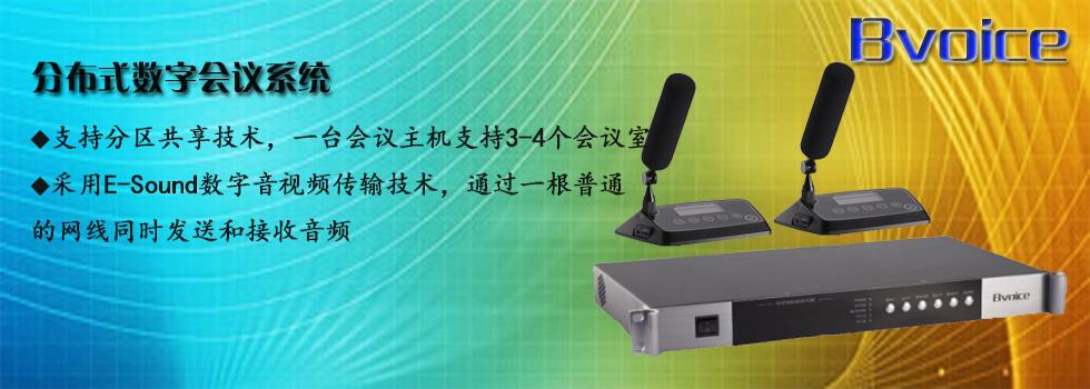 广州市亿音科技有限公司