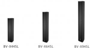 X系列线柱音箱