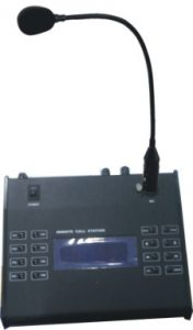 远程分控话筒BVS-8510
