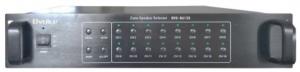 受控分区器BVS-8613S
