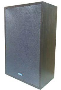 IP网络壁挂音响BVS-9607